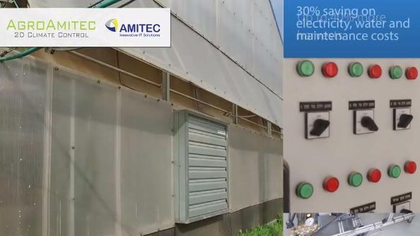 Amitec – חממות