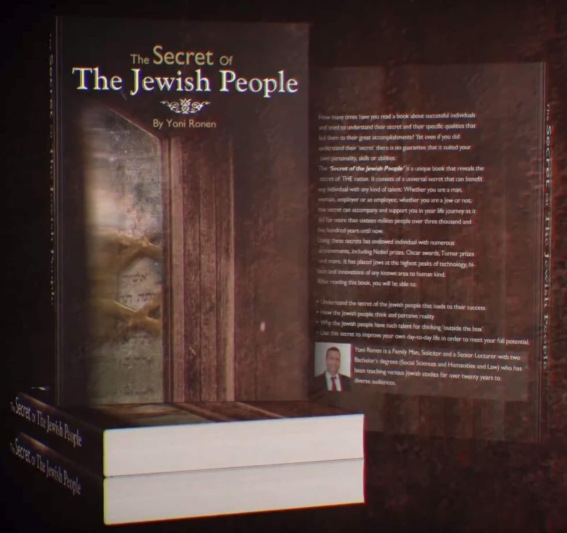סודות העם היהודי