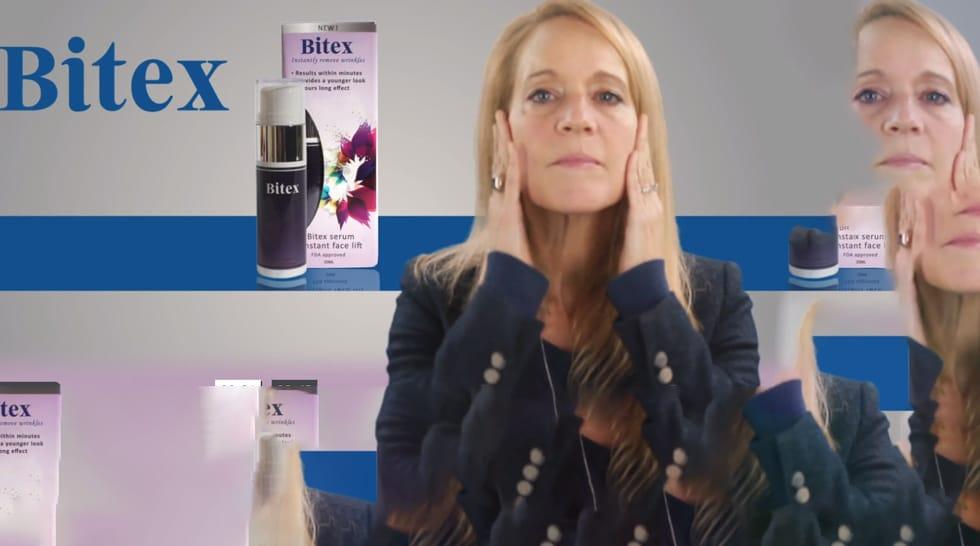 סרטון מוצר BITEX – אנגלית