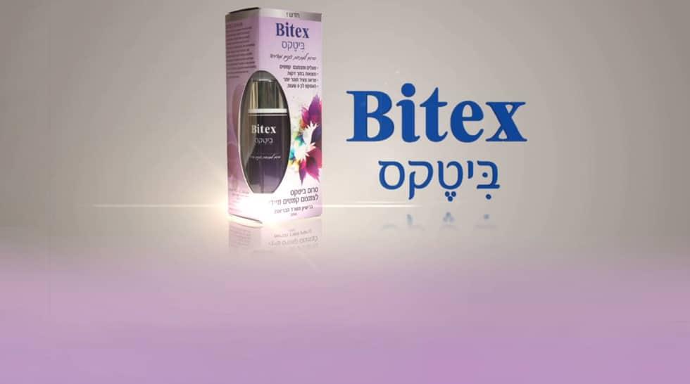 סרטון מוצר BITEX