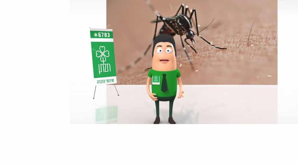 תלתן הדברה – יתושים