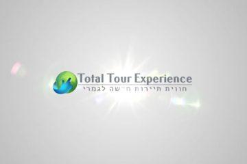 הפקת סרט תדמית לאפליקצייה Total tour experience