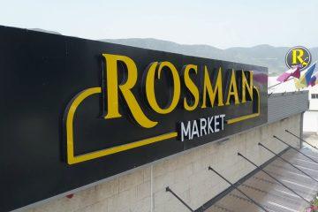 סרט פרסומת לפתיחת סופרמרקט – רוסמן