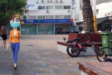 """סרטון הסברה לעירייה – נהריה – קורונה – ממ""""ש"""