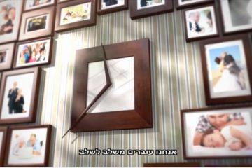 סרט תדמית לחברת פיננסים