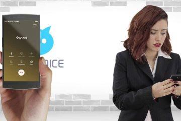 הפקת סרט תדמית לאפליקציית Textvoice