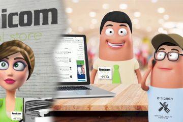 סרטון אנימציה – SEMICOM